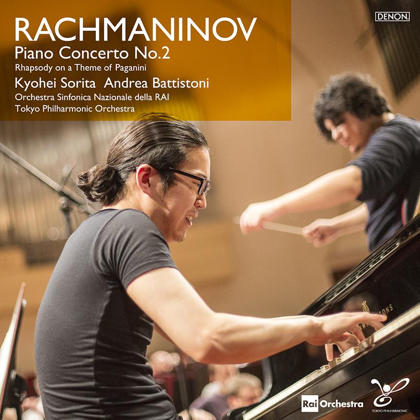 ラフマニノフ:<br>ピアノ協奏曲第2番/パガニーニの主題による狂詩曲